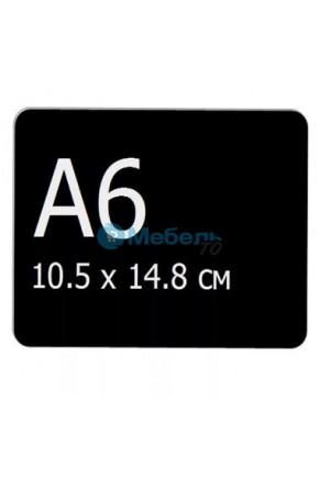 Маркерная табличка формата А6 (105х148)