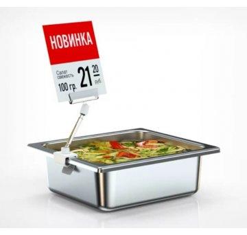 Ценникодержатели для посуды и гастроемкостей