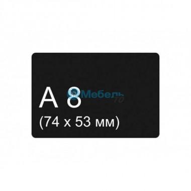 Маркерная табличка формат А8 (53х74)