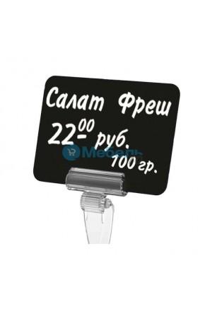 Табличка пластиковая для меловых маркеров BB A8