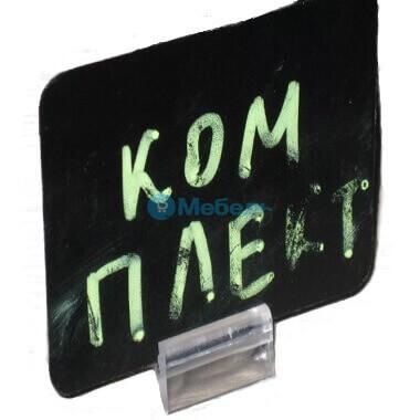 Маркерная табличка А8 на подставке