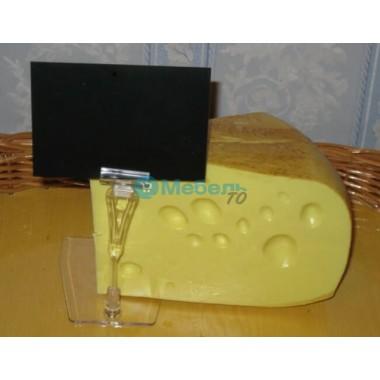 Ценникодержатель для сыра с черной табличкой А7