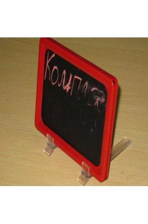Держатель рамки с рамкой и меловой табличкой