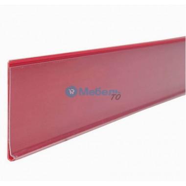 Полочный ценникодержатель красный самоклеющийся dbr39 1 м