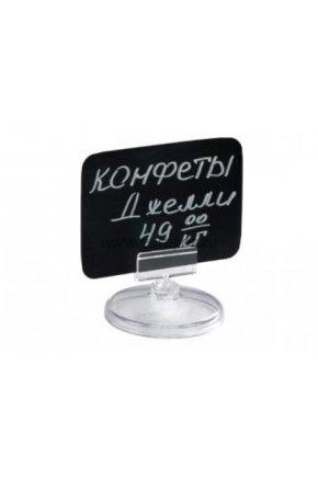 Ценникодержатель на присоске с меловой табличкой А8