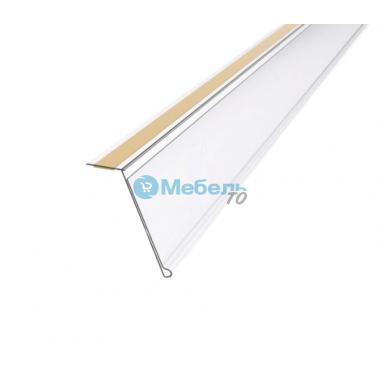 Шелфтокер для полок угол наклона 15° HEL