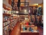 Фотогалерея торговой мебели книжного магазина