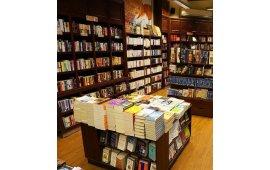 Фото магазина книг